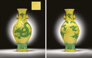 Qianlong Yellow and Green vase, Christies' Photo