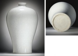 Song Tinbai Meiping vase, Christies' Photo