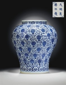 Ming Period Wanli Jar, Christies' Photo