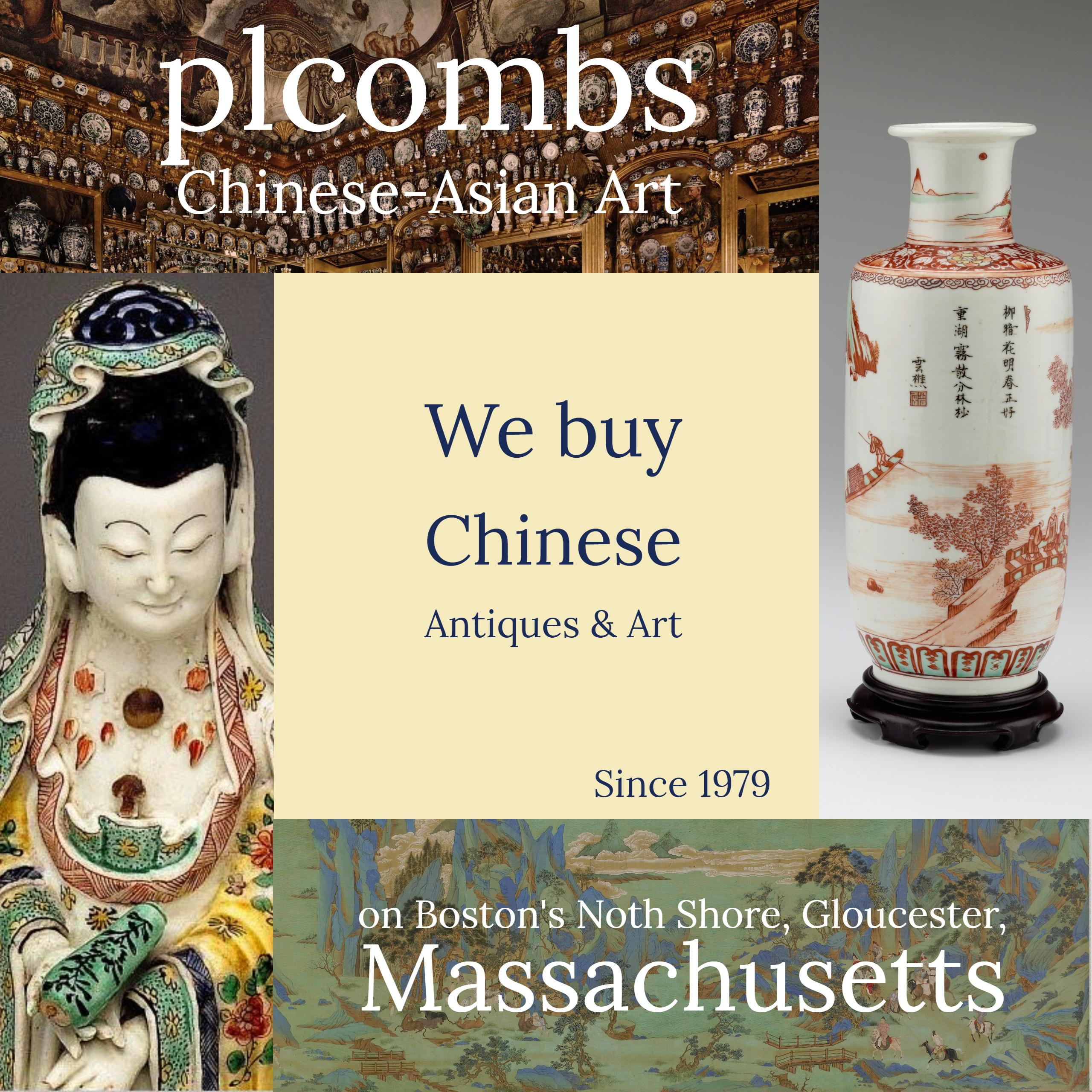 We Buy Chinese Antiques  Collections Wanted - plcombs Asian Art